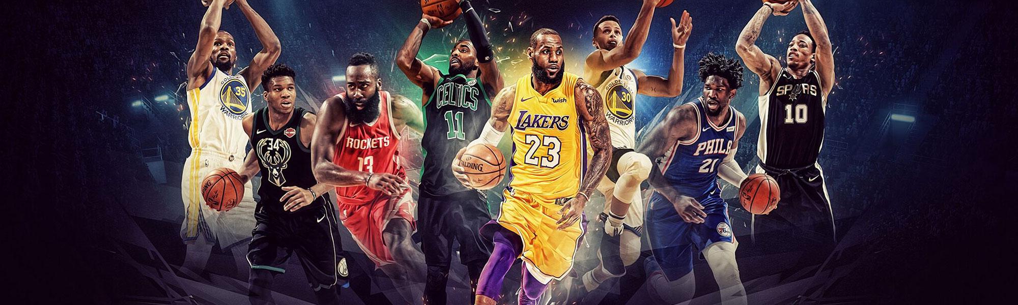 Derniers maillots de basketball, matchs de basketball, actualités sur les transferts de basketteurs